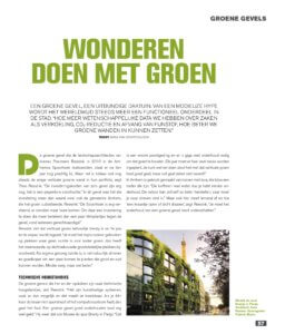 Bouwwereld Koninklijke Ginkel Groep 256x300 - Onze gevelprojecten belicht in vakblad Bouwwereld!